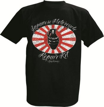 King Kerosin T-Shirt - Japanese Motorcycle