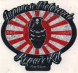 King Kerosin Sticker ST-JMR / Japanese Motorcyl.Repair Kit