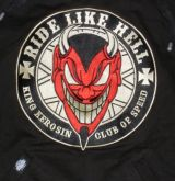 King Kerosin Hoodie Gestickt HS - Ride Like Hell