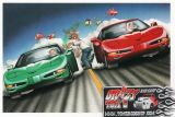 X-Mas Cards Custom Cars  X - 494