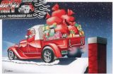 X-Mas Cards Rods  X - 717