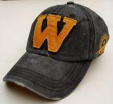 Vintage Trucker Cap - W / schwarz-gelb