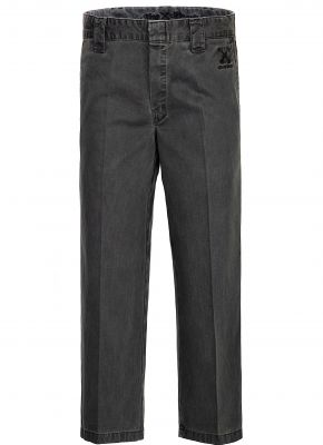 Workwear Hose - Oil washed Grau