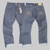 King Kerosin Denim-1