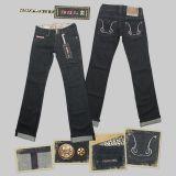 Queen Kerosin Jeans - Denim 3