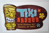 King Kerosin Sticker / Tiki Lounge-klein